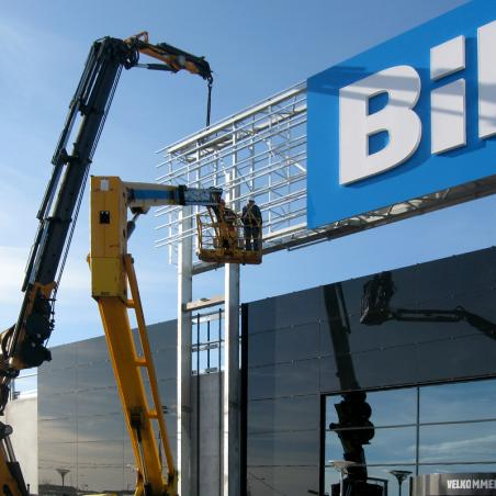 Bilka Advertising installation